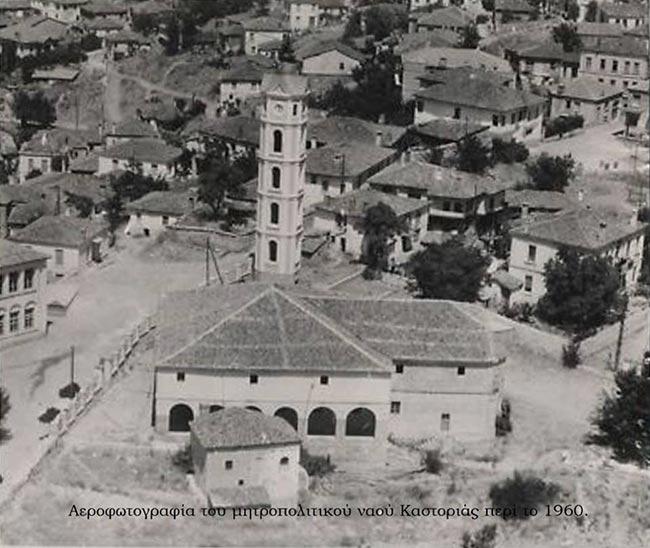 Μία σπάνια αεροφωτογραφία της Καστοριάς