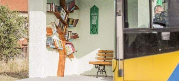 Στη Θεσσαλονίκη οι στάσεις λεωφορείων μετατρέπονται σε βιβλιοθήκες (Photos)