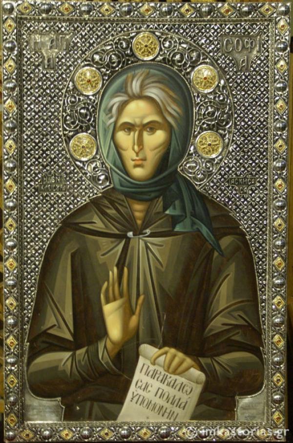 Ιερά Αγρυπνία στο Μοναστήρι της Παναγίας Κλεισούρας