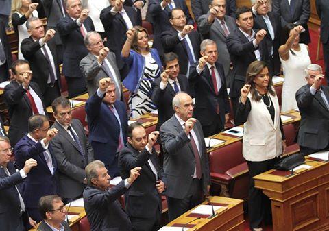 Σειρά Ερωτήσεων Βουλευτών της Ν.Δ., με συνυπογραφή της Μαρίας Αντωνίου