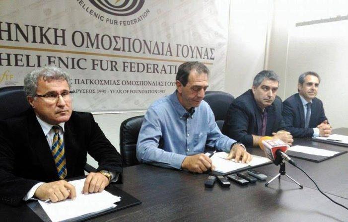 Σημαντικές επαφές της ΕΟΓ στην Αθήνα