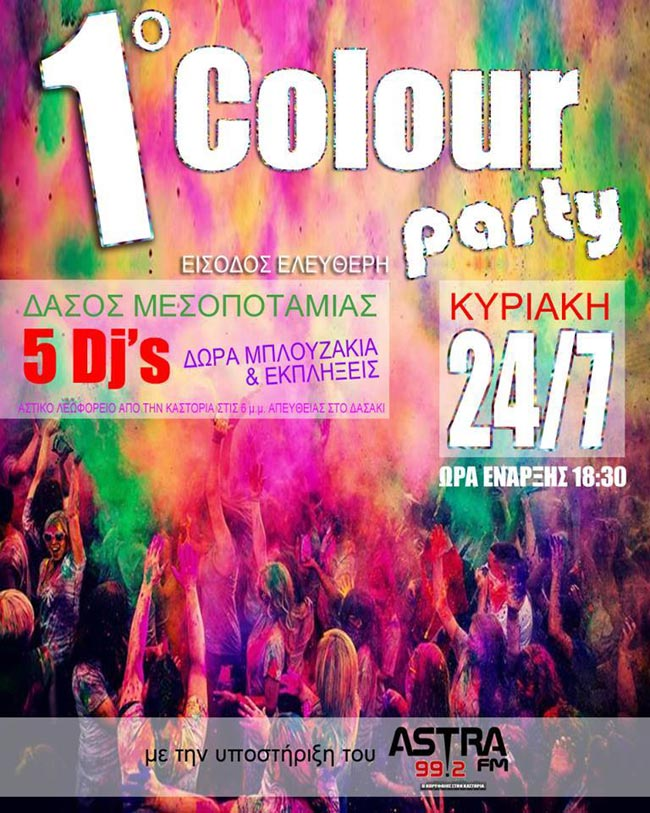 1o-colour-party-mesopotamia