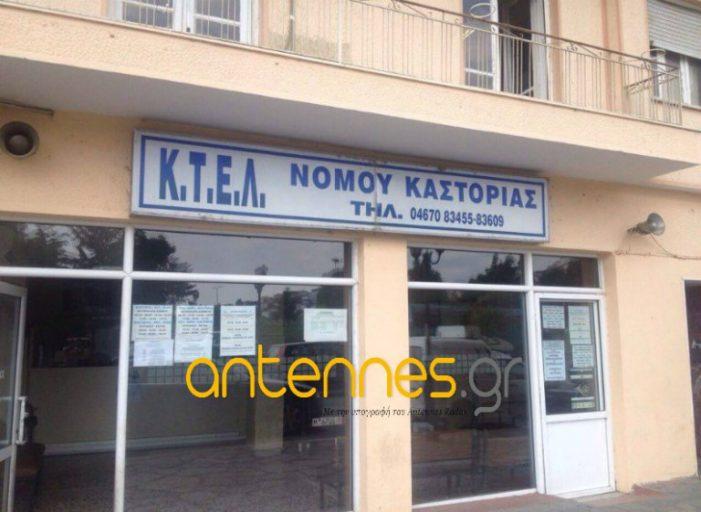 Το νέο Δ.Σ. του ΚΤΕΛ Καστοριάς