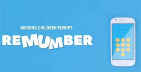 Remumber: App για να μάθουν απ'έξω τα παιδιά το τηλέφωνο των γονιών τους