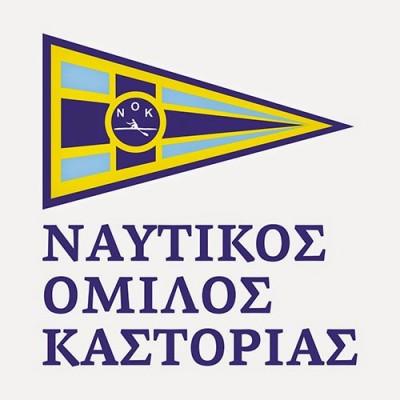 Ευχαριστήριο του ΝΟΚ Καστοριάς προς τον Πολιτιστικό Σύλλογο Κεφαλαρίου