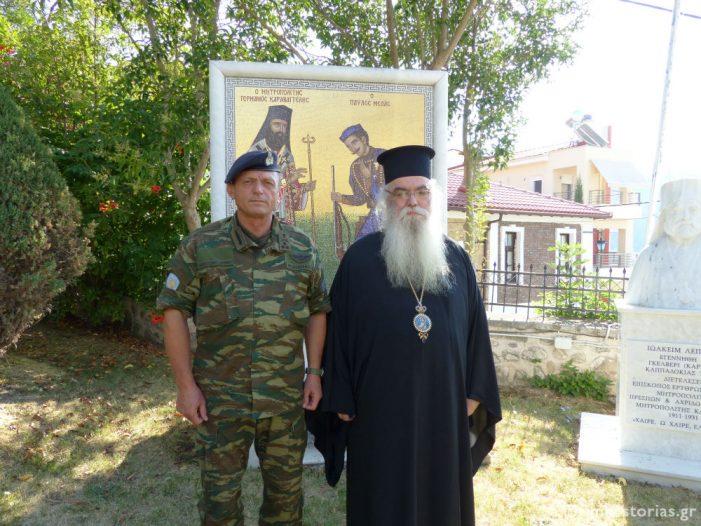 Ο Διοικητής 1ης Στρατιάς στον Μητροπολίτη Καστορίας (ΦΩΤΟ)