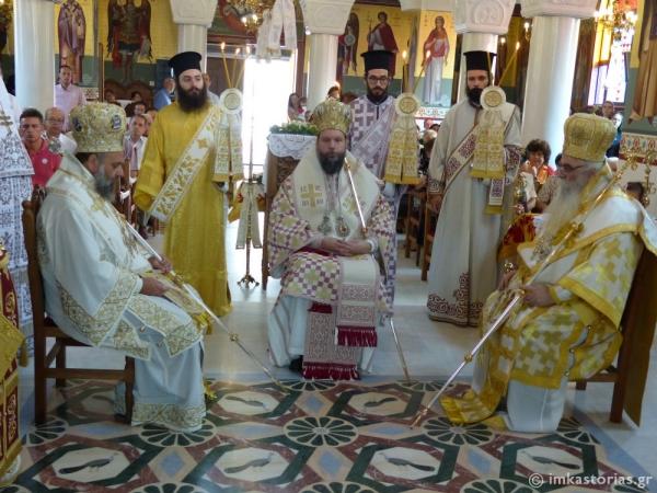 Αρχιερατικό Συλλείτουργο για τον Άγιο Νικάνορα (φωτογραφίες)