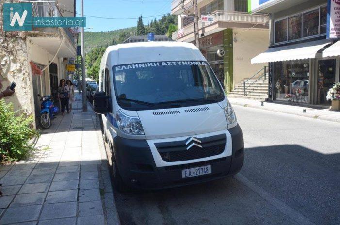 Καστοριά: Αναλυτικά τα δρομολόγια των Κινητών Αστυνομικών Μονάδων για την επόμενη εβδομάδα