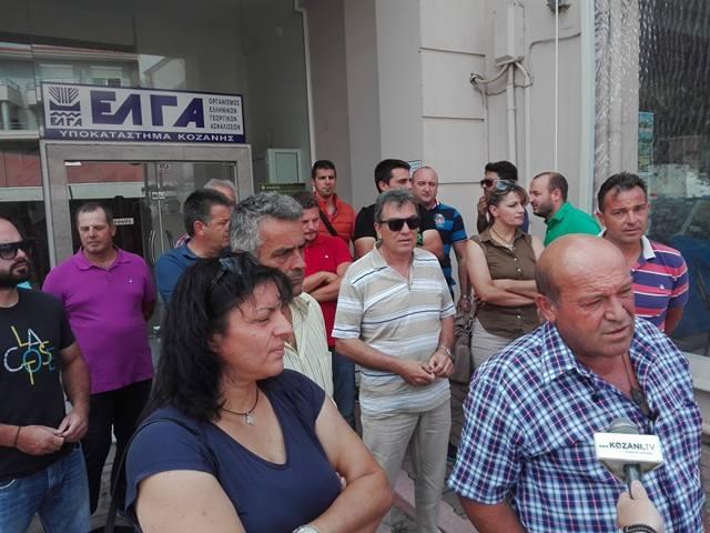 Παράσταση διαμαρτυρίας, στον ΕΛΓΑ Κοζάνης, από αγρότες, αλιείς και κτηνοτρόφους