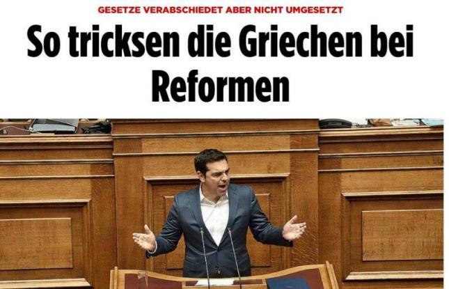 Νέα επίθεση της Bild κατά της Ελλάδας: Έτσι κοροϊδεύουν οι Έλληνες με τις μεταρρυθμίσεις