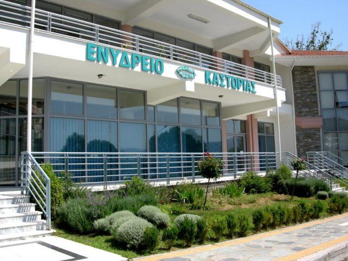 Έργα συντήρησης στο Ενυδρείο Καστοριάς