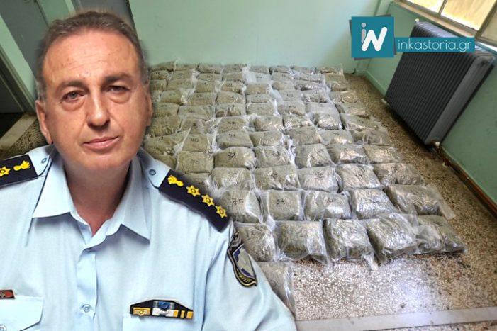 Καστοριά: Μπλόκο σε 110 κιλά κάνναβης (βίντεο – φωτό)