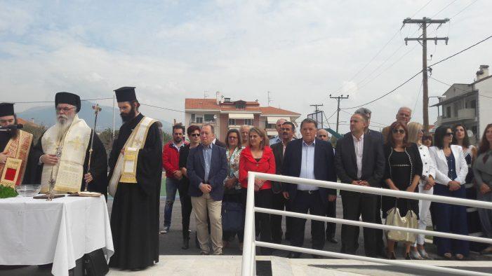 10ο Δημοτικό Σχολείο Καστοριάς εγκαίνια και Αγιασμός (φωτογραφίες)