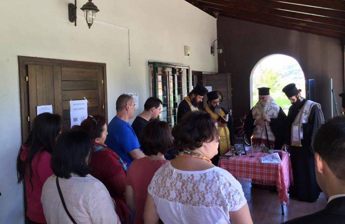 Καστοριά: Αγιασμός στο Κέντρο Ημέρας για παιδιά με Αυτισμό