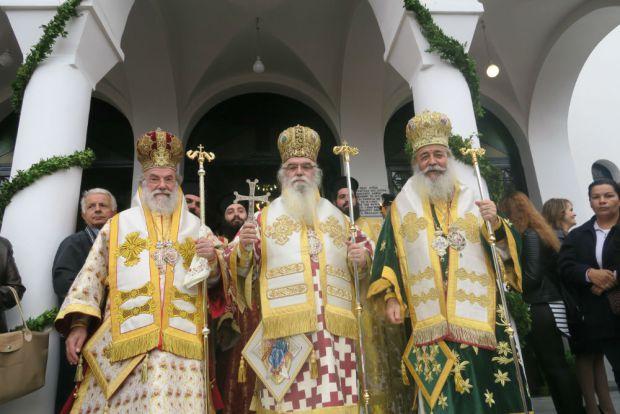 Ο Σεβασμιώτατος Μητροπολίτης μας στη Λαμία για τους εορτασμούς του Πολιούχου Ευαγγελιστού Λουκά (φωτό)