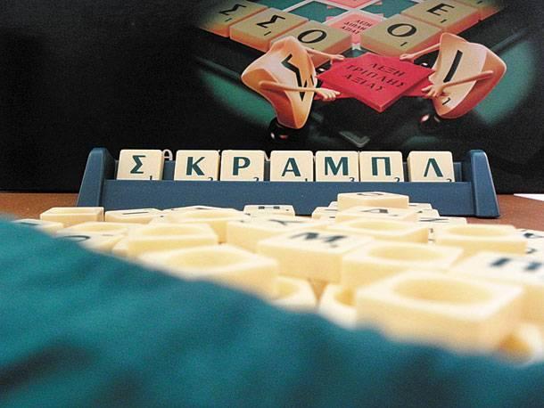 Όμιλος Scrabble Καστοριάς: Αναλυτικό Πρόγραμμα Αγώνων