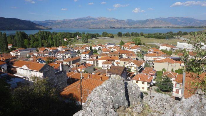 Νέο διοικητικό συμβούλιο για τον Εκπολιτιστικό Σύλλογο Δισπηλιού Καστοριάς