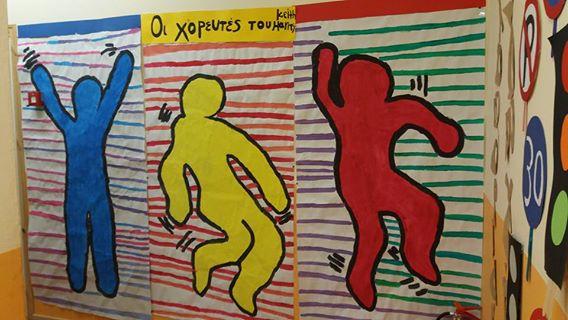 Τα ΚΔΑΠακια του Άργους Ορεστικού μαθαίνουν τα βασικά χρώματα
