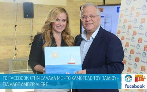Το Facebook ανακοίνωσε στην Ελλάδα τη συνεργασία του με «Το Χαμόγελο του Παιδιού»