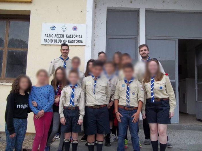 Καστοριά: Οι Πρόσκοποι στο 59ο Τζάμπορη των αιθέρων – 20ο Τζάμπορη στο ίντερνετ (JOTA-JOTI)