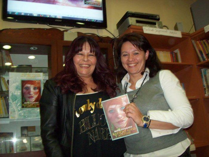 Η συγγραφέας Μαρία Παπαδάκη στην Κορησό (φωτογραφίες)