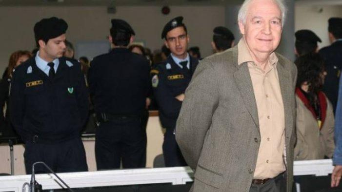 Επιστολή «βόμβα» του Γιωτόπουλου: Υπάρχουν ασύλληπτα μέλη της 17Ν