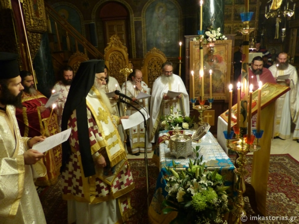 Η Προεόρτια Ιερά Αγρυπνία για τον Πολιούχο Άγιο Μηνά (ΦΩΤΟ+ΒΙΝΤΕΟ)