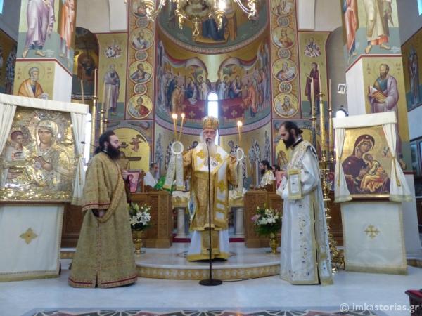 Με λαμπρότητα εορτάστηκε η Σύναξη των Καστοριέων Αγίων (ΦΩΤΟ)