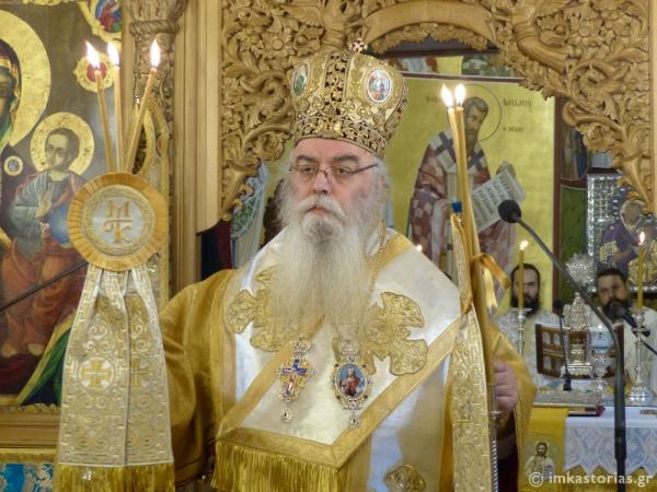 Επέτειος Ενθρονίσεως του Σεβασμιωτάτου Μητροπολίτου Καστορίας κ.κ. Σεραφείμ (ΦΩΤΟ)