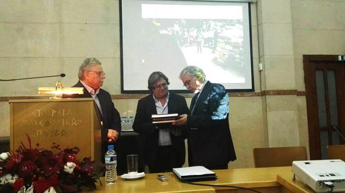 Εταιρεία Μακεδονικών Σπουδών: Σημαντικά ευρήματα για τον τάφο του Αριστοτέλη