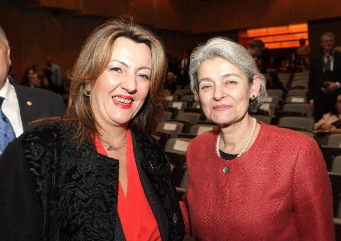 Εκδήλωση της UNESCO και του Ιδρύματος «Μαριάννα Β. Βαρδινογιάννη.