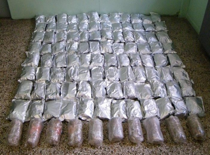 Καστοριά: «Μπλόκο» της Αστυνομίας σε 63 κιλά κάνναβης