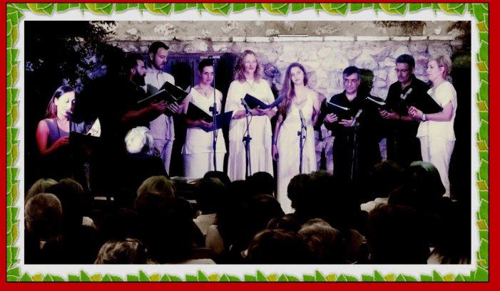 Άργος Ορεστικό: Συναυλία του Φωνητικού Συνόλου 8VA (Οκτάβα) το Σάββατο 26 Νοεμβρίου στο Ωδείο