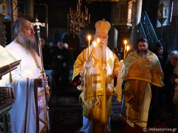 Τον Άγιο Νεκτάριο τον Καρεώτη εόρτασε η Ιερά Μονή των Αγίων Αναργύρων (ΦΩΤΟ)