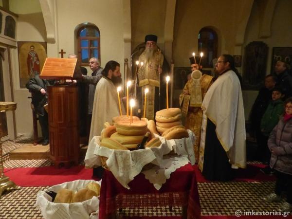 Η Ακολουθία του Εσπερινού για τον Άγιο Ελευθέριο στην Καστοριά (Φωτογραφίες)
