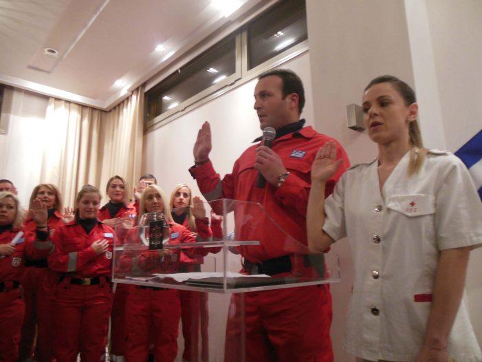 Τελετή ορκωμοσίας και απονομής πτυχίων Εθελοντών Νοσηλευτικής και Εθελοντών Σαμαρειτών (φωτό)