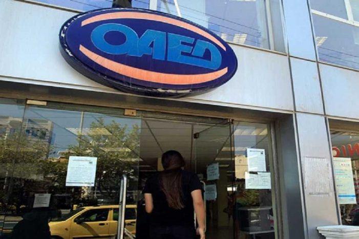 Όλα όσα πρέπει να γνωρίζουν οι άνεργοι του ΟΑΕΔ για το voucher 29 – 64