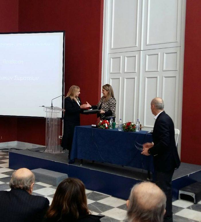 Η Ολυμπία Τελιγιορίδου στην εκδήλωση του Πανελλήνιου Κτηνιατρικού Συλλόγου (Φωτογραφίες)