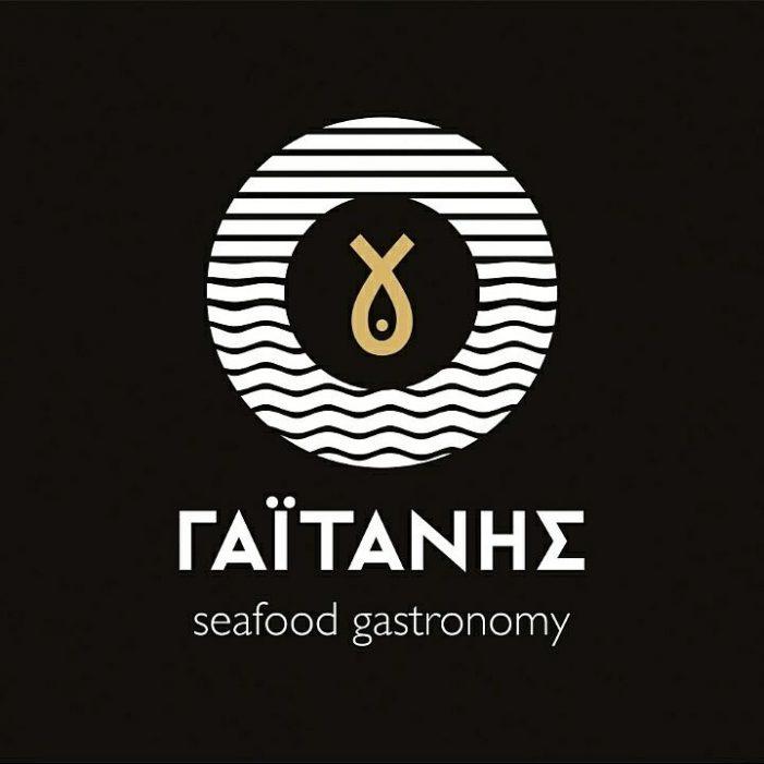 Γαϊτάνης seafood gastronomy: Η επιλογή μας για την Παραμονή Πρωτοχρονιάς