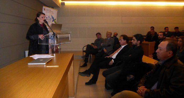 Η Μ. Αντωνίου στην έναρξη του Μεταπτυχιακού Προγράμματος Σπουδών του Πανεπιστημίου Δυτικής Μακεδονίας