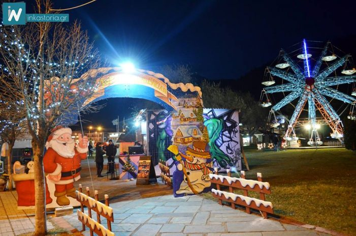 20 εισιτήρια για το Χριστουγεννιάτικο Πάρκο από το inkastoria.gr