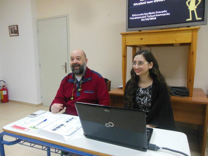 Κέντρο συλλογής δειγμάτων μυελού των οστών, ο Ελληνικός Ερυθρός Σταυρός Καστοριάς
