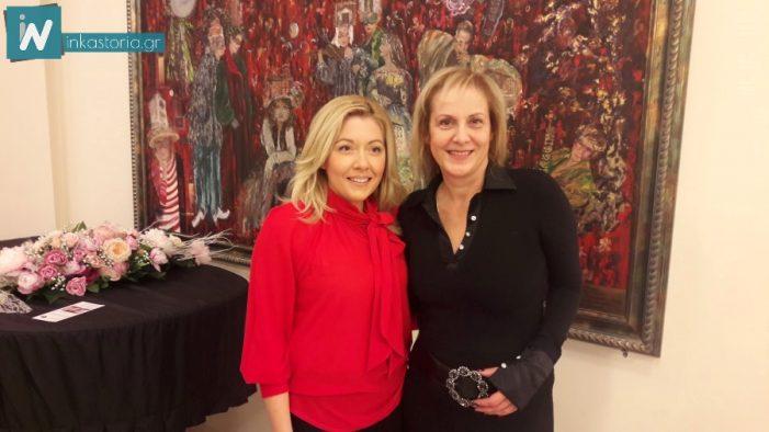 Καστοριά: Με επιτυχία πραγματοποιήθηκε η ημερίδα για την παιδική λευχαιμία