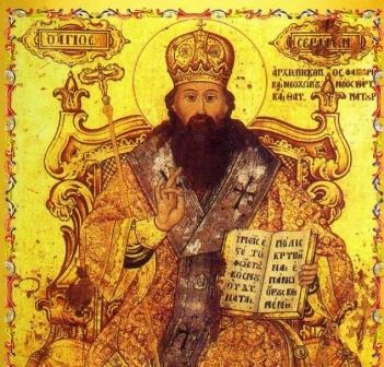 Ιερά Αγρυπνία απόψε για τον Άγιο Σεραφείμ