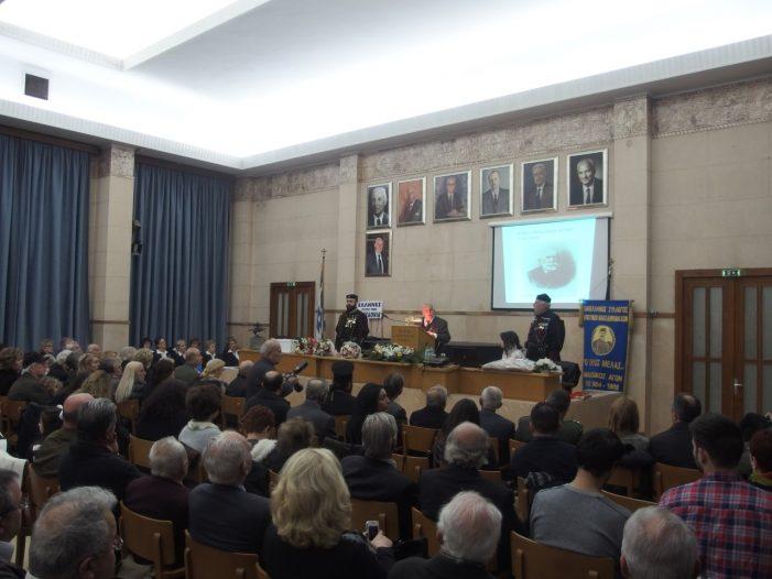 Διάλεξη του Χρυσόστομου Παπασταύρου στην εκδήλωση του Πανελλήνιου Συλλόγου Απογόνων Μακεδονομάχων