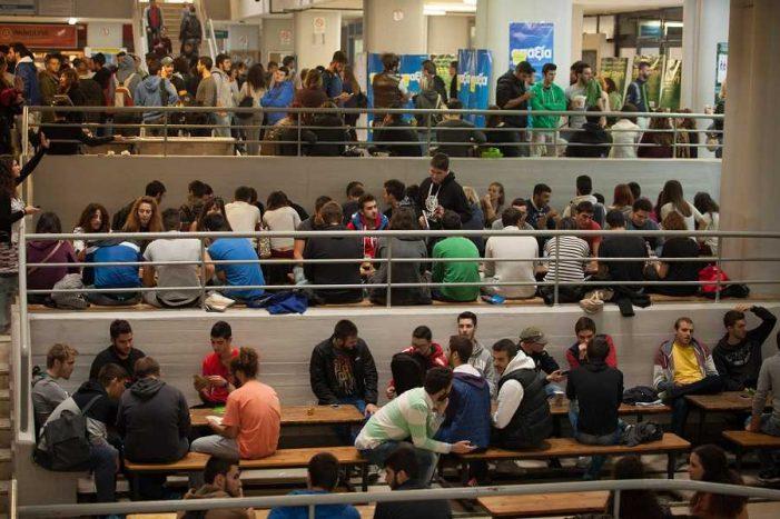 Πανεπιστήμιο Μακεδονίας: Πάει πίσω η έναρξη της εξεταστικής