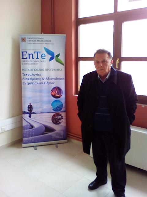Επίσκεψη Δημάρχου στο χώρο του Π.Μ.Σ. «Τεχνολογίες Διαχείρισης και Αξιοποίησης Ενεργειακών Πόρων»