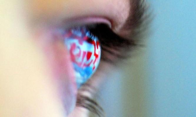 Κοιτάμε οθόνες για πάνω από 10 ώρες/ημέρα – Προσοχή στην ψηφιακή κόπωση ματιών!