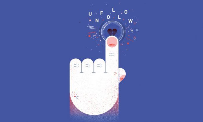 Πώς να δείτε όλα τα unfriend σε όσα social media έχετε λογαριασμό
