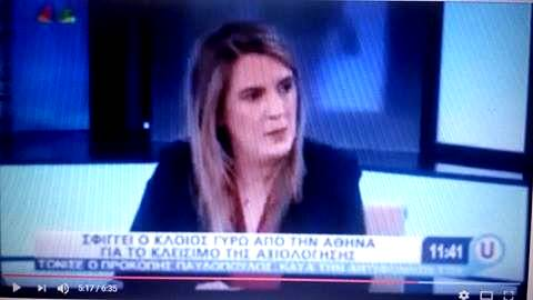 """Η Ολυμπία Τελιγιορίδου στην εκπομπή """"LIVE U"""" της Πόπης Τσαπανίδου (video)"""